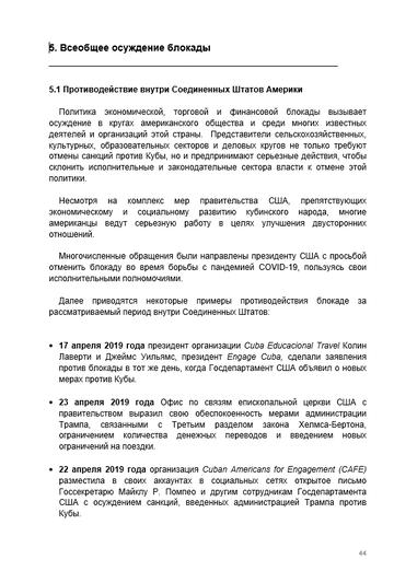 http://forumupload.ru/uploads/0011/90/c9/13/t37142.png