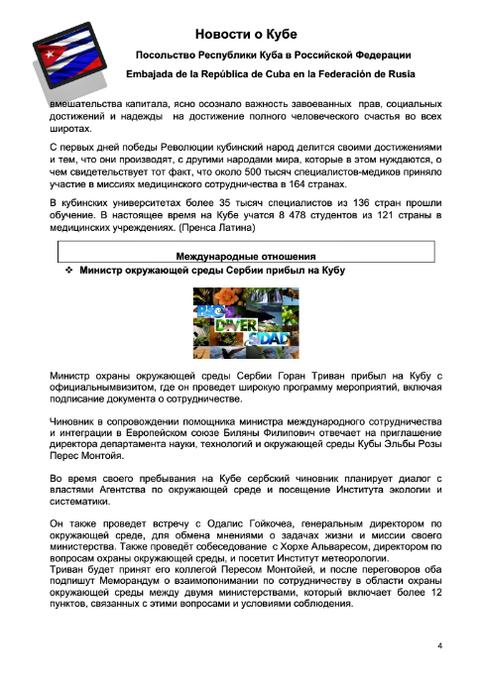 https://forumupload.ru/uploads/0011/90/c9/13/t37183.png