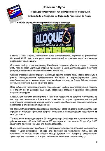 http://forumupload.ru/uploads/0011/90/c9/13/t371887.png