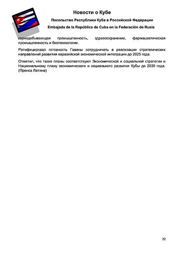 http://forumupload.ru/uploads/0011/90/c9/13/t372756.png