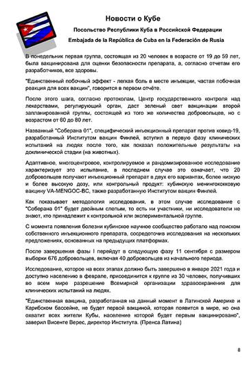 https://forumupload.ru/uploads/0011/90/c9/13/t374242.jpg