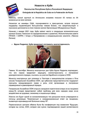 https://forumupload.ru/uploads/0011/90/c9/13/t374681.jpg