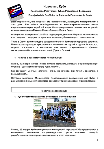 https://forumupload.ru/uploads/0011/90/c9/13/t374692.png
