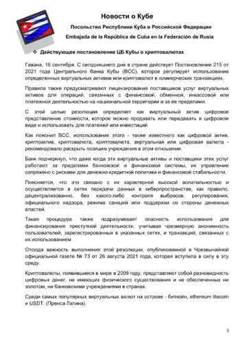 http://forumupload.ru/uploads/0011/90/c9/13/t374905.png