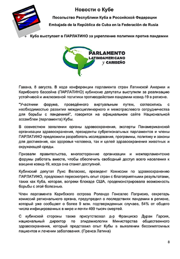 https://forumupload.ru/uploads/0011/90/c9/13/t376540.png