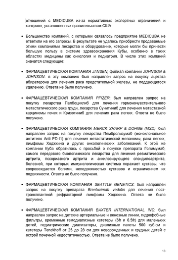 http://forumupload.ru/uploads/0011/90/c9/13/t376544.png