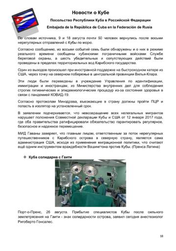 http://forumupload.ru/uploads/0011/90/c9/13/t376748.png