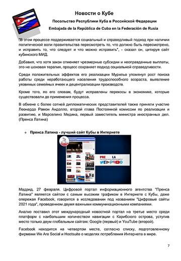 https://forumupload.ru/uploads/0011/90/c9/13/t378131.png