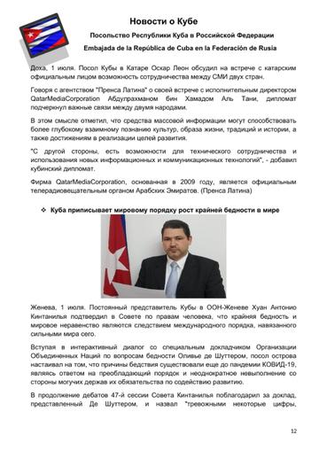 http://forumupload.ru/uploads/0011/90/c9/13/t379694.png