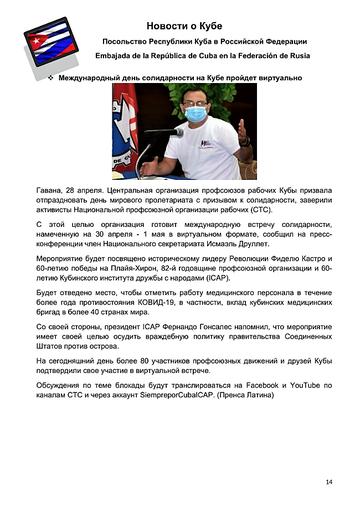 http://forumupload.ru/uploads/0011/90/c9/13/t379792.png