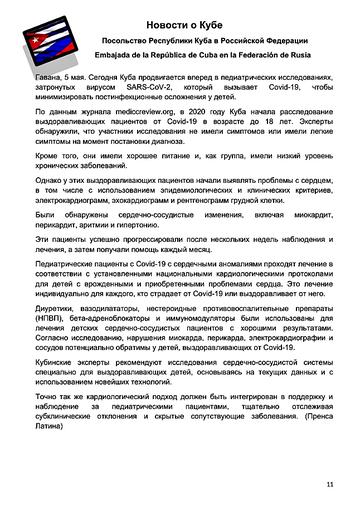 http://forumupload.ru/uploads/0011/90/c9/13/t381072.png