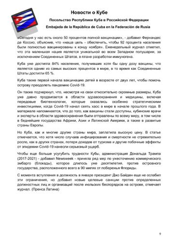 http://forumupload.ru/uploads/0011/90/c9/13/t381879.png
