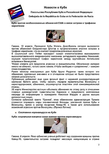 https://forumupload.ru/uploads/0011/90/c9/13/t382421.png