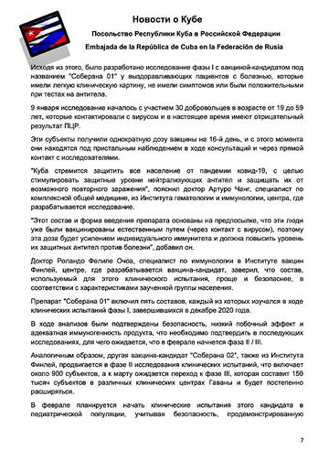 https://forumupload.ru/uploads/0011/90/c9/13/t382945.png