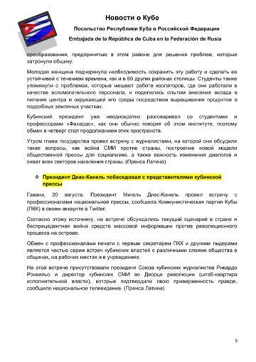 http://forumupload.ru/uploads/0011/90/c9/13/t384459.png
