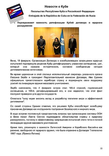 https://forumupload.ru/uploads/0011/90/c9/13/t385265.png