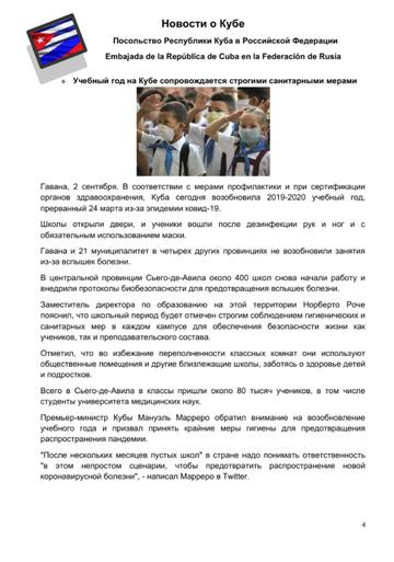 https://forumupload.ru/uploads/0011/90/c9/13/t388007.jpg