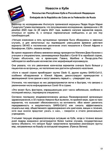 https://forumupload.ru/uploads/0011/90/c9/13/t389357.png