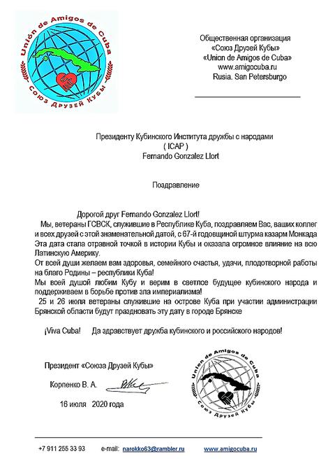 http://forumupload.ru/uploads/0011/90/c9/13/t391397.png