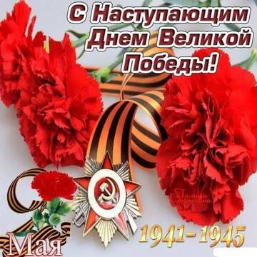 https://forumupload.ru/uploads/0011/90/c9/13/t393990.jpg