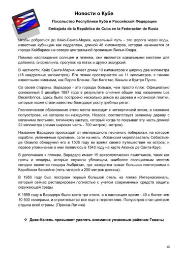 http://forumupload.ru/uploads/0011/90/c9/13/t39533.png