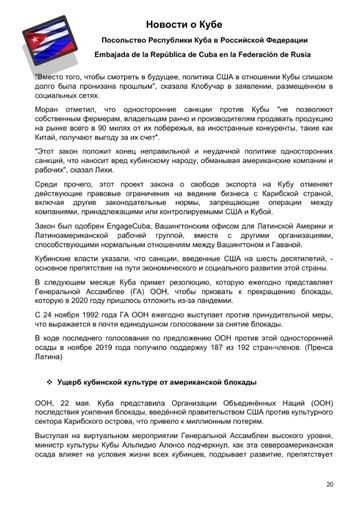 http://forumupload.ru/uploads/0011/90/c9/13/t395964.png