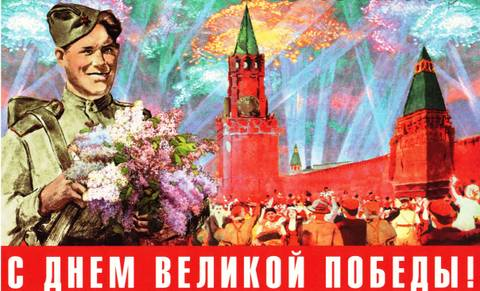 http://forumupload.ru/uploads/0011/90/c9/13/t396263.jpg