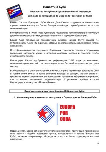 http://forumupload.ru/uploads/0011/90/c9/13/t399400.png
