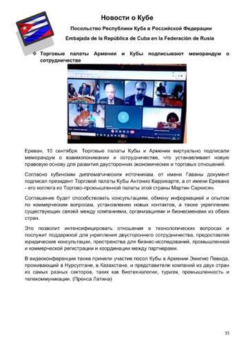 http://forumupload.ru/uploads/0011/90/c9/13/t399895.png