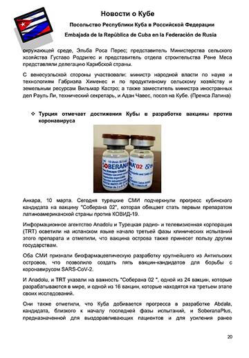 https://forumupload.ru/uploads/0011/90/c9/13/t401626.png