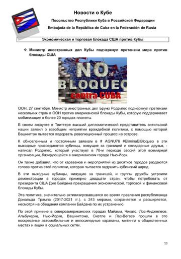 http://forumupload.ru/uploads/0011/90/c9/13/t402705.png