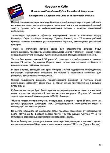 https://forumupload.ru/uploads/0011/90/c9/13/t405562.png