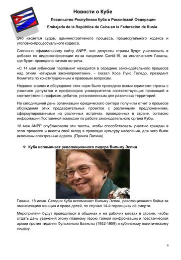 http://forumupload.ru/uploads/0011/90/c9/13/t408966.png
