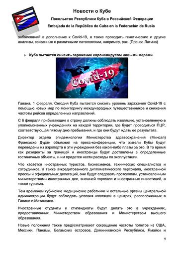 https://forumupload.ru/uploads/0011/90/c9/13/t409820.png