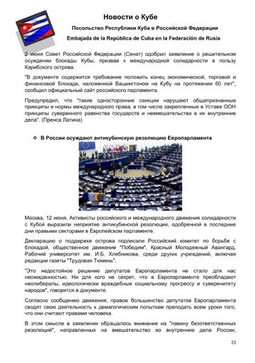 http://forumupload.ru/uploads/0011/90/c9/13/t410632.png
