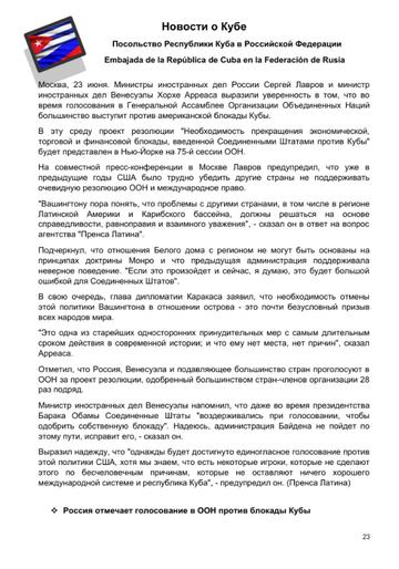 http://forumupload.ru/uploads/0011/90/c9/13/t411840.png