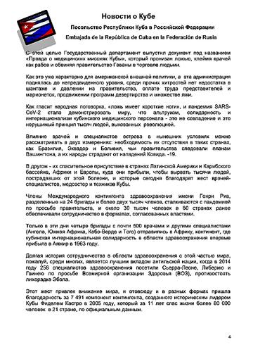 https://forumupload.ru/uploads/0011/90/c9/13/t412271.png