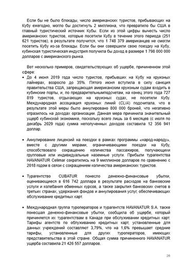 http://forumupload.ru/uploads/0011/90/c9/13/t412289.png