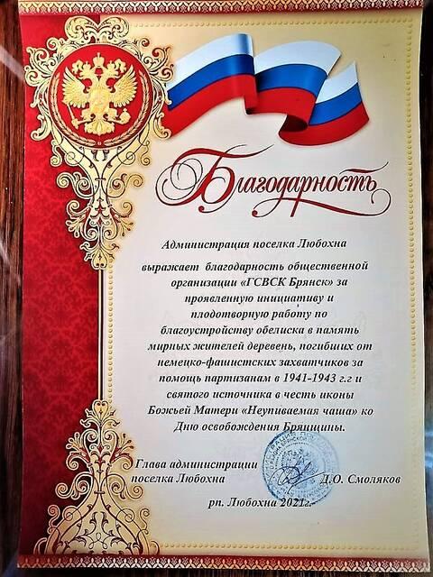 http://forumupload.ru/uploads/0011/90/c9/13/t412760.jpg