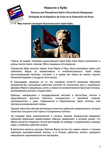 https://forumupload.ru/uploads/0011/90/c9/13/t418219.png