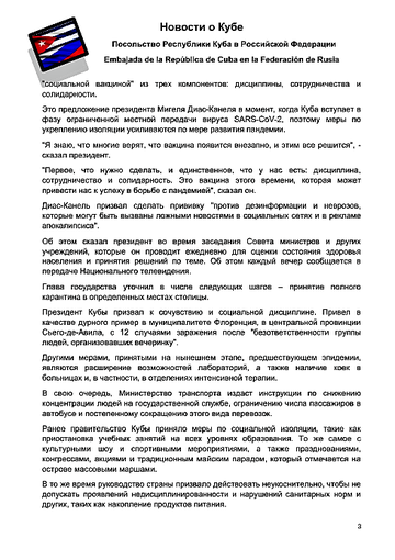https://forumupload.ru/uploads/0011/90/c9/13/t418400.png