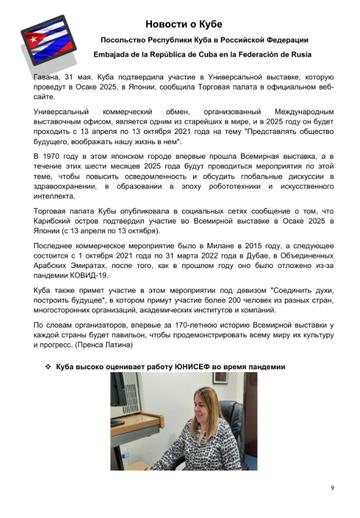 http://forumupload.ru/uploads/0011/90/c9/13/t419272.png