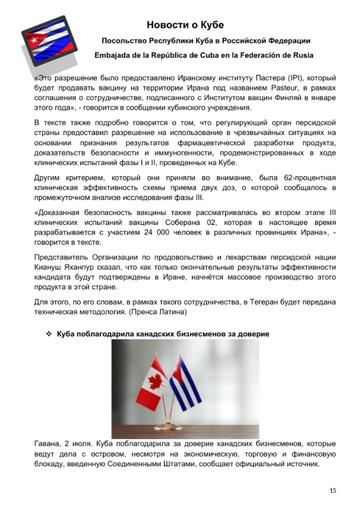 http://forumupload.ru/uploads/0011/90/c9/13/t420049.png