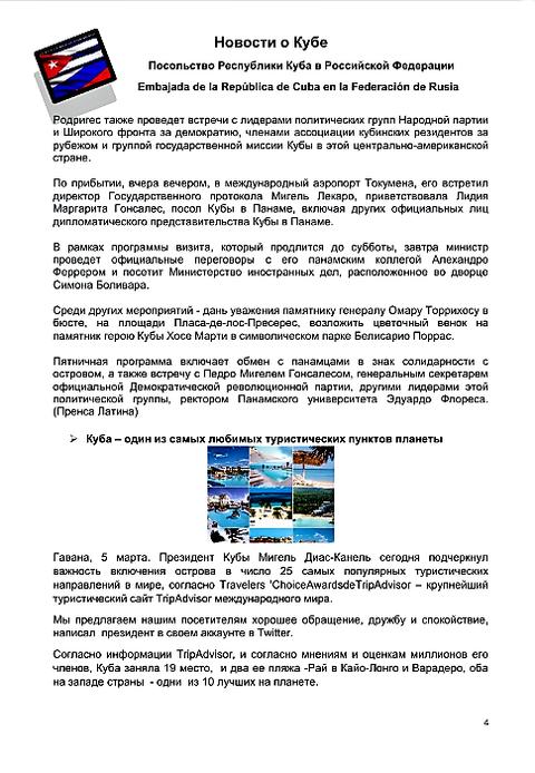 https://forumupload.ru/uploads/0011/90/c9/13/t42020.png