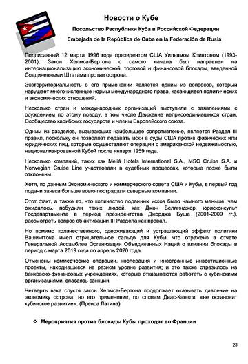 https://forumupload.ru/uploads/0011/90/c9/13/t422895.png