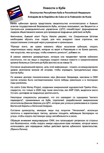 https://forumupload.ru/uploads/0011/90/c9/13/t425494.png