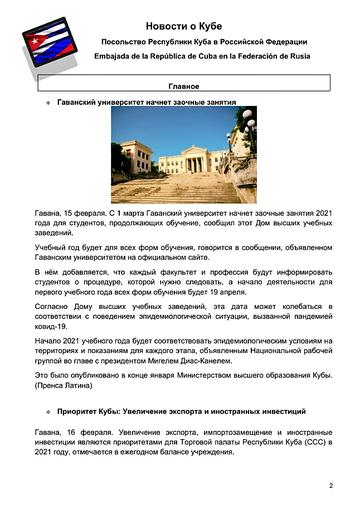 https://forumupload.ru/uploads/0011/90/c9/13/t425615.png