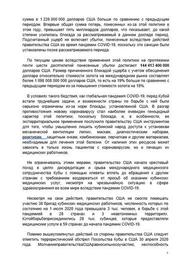 http://forumupload.ru/uploads/0011/90/c9/13/t426537.png