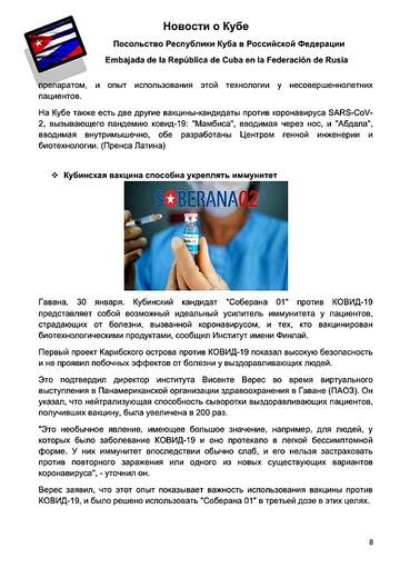https://forumupload.ru/uploads/0011/90/c9/13/t427786.png