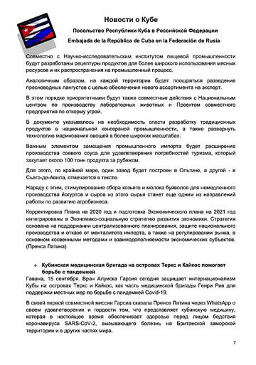 https://forumupload.ru/uploads/0011/90/c9/13/t43052.jpg